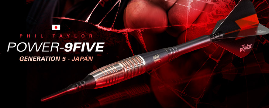 New 9Five Power G5 Japan
